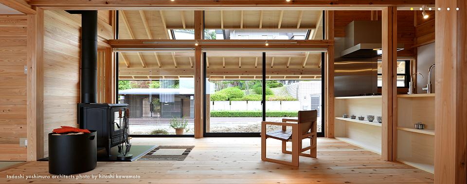 吉村理(吉村理建築設計事務所)/奈良、帝塚山の家、板倉造り